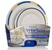 White Plates With Blue & Gold Combo Set 16 10'' Dinner Plates & 16'' Salad Plates